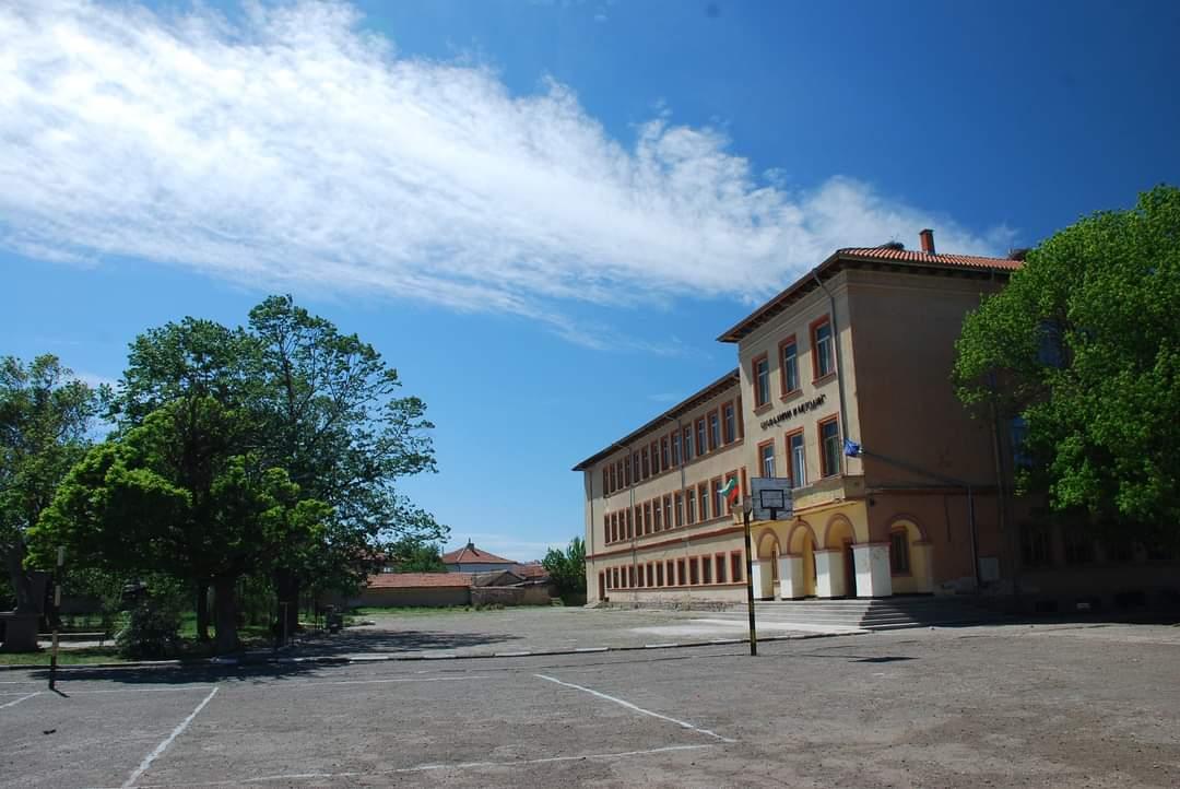 Снимка на училището